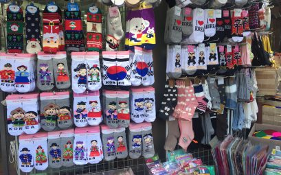 Tourist Souvenirs in Seoul Korea